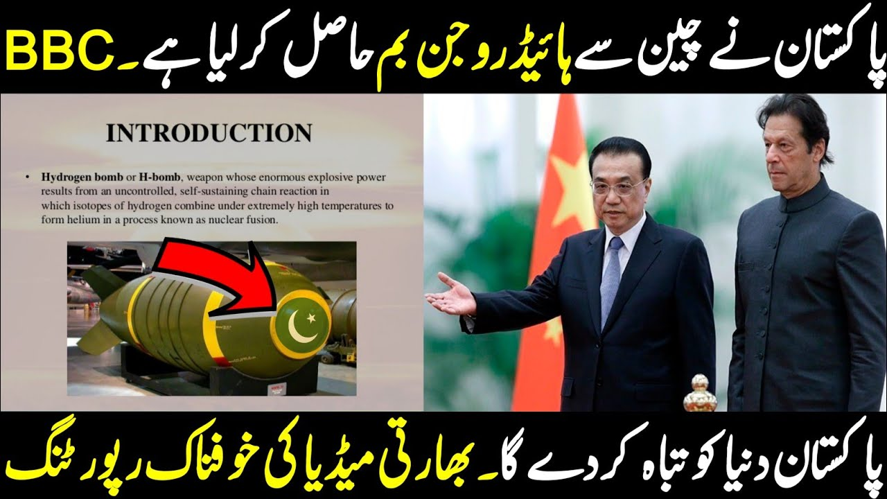 Pakistan And China Makes New Development In Asia | BBC Report | Defance Deil 2021 | Fast Point |