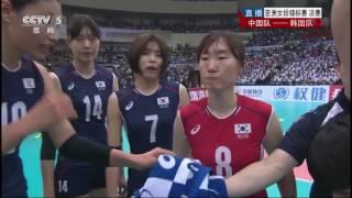 《2015女排亚锦赛》决赛 中国vs韩国 03