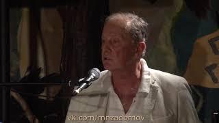"""Михаил Задорнов """"Предсказание об успехе в футболе и Черчесове"""", 2016"""