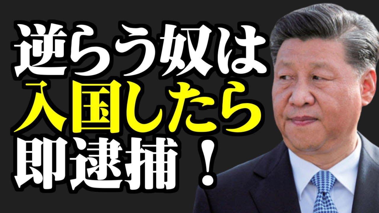 香港の外にいる外国人の言動までもが対象に? 強い批判の中、なぜ中国政府は「国家安全法」を導入するのか