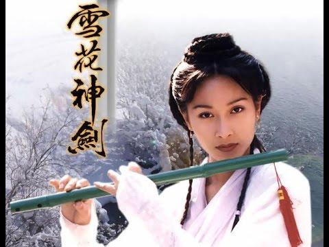 雪花神剑 THE SNOW IS RED   第2集