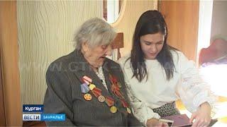 В Кургане ветеран Великой Отечественной отметила 104 года