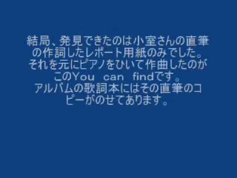 TM NETWORK  YOU CAN FIND(2007)です