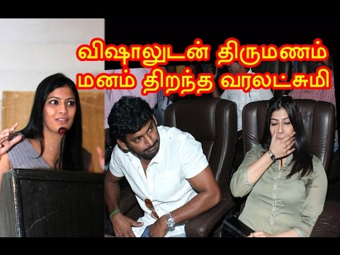 Varalakshmi Talked About Marriage ! | Vishal | Varalakshmi | Updates - entertamil.com