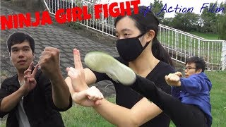 【Action Test/自主制作】Ninja Girl Fight