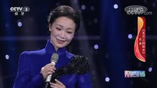 《天天把歌唱》 20210112| CCTV综艺 - YouTube