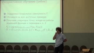 Лекция 1 | Машинное обучение (2013/14) | Игорь Кураленок | CSC | Лекториум