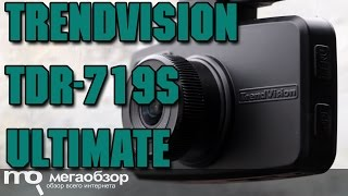 TrendVision TDR-719S Ultimate обзор видеорегистратора