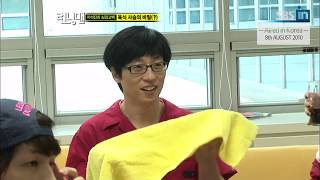 [RUNNINGMAN BEGINS] [EP 5 PROLOGUE]   Coke? Cider? Will Jaeseok know it?! (ENG SUB)