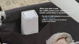 진짜 광촉매 공기살균기 루모(LUMO) 스토리 에피소드…