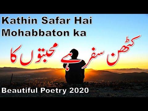 Kathan Safar Hai