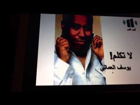 La tikalam yousef al omani