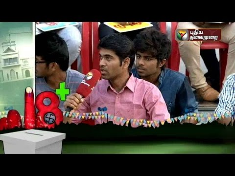 18 Plus: Karunya University Coimbatore (10-04-2016) | Puthiyathalaimurai TV