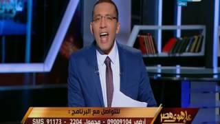 علي هوي مصر  خالد صلاح يستنكر بيان حزب النور