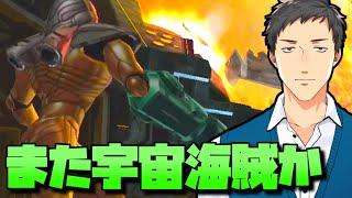 【メトロイドプライム/Metroid Prime #2】遺跡とリドリーの影【にじさんじ/社築】