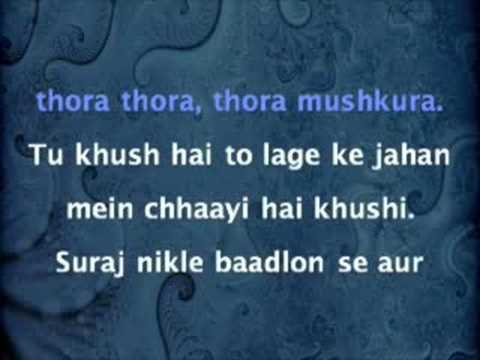 Kabhi Kabhi Aditi Zindagi - Jaane Tu Ya Jaane Na (2008)