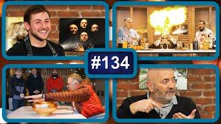 კაცები - გადაცემა 134 [სრული ვერსია]