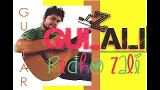 Gulali Gitar Cover Ridho Zali Lagu Dangdut