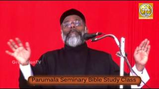 bible class about st mary week 2 fr varghese varghese meenadom