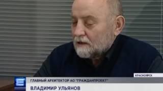 Скоро в Красноярске начнется масштабная реконструкция цирка