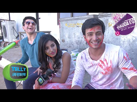 Holi Special With Sadda Haq Team | Channel V | Interview