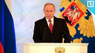 Путин обратился к россиянам перед выборами