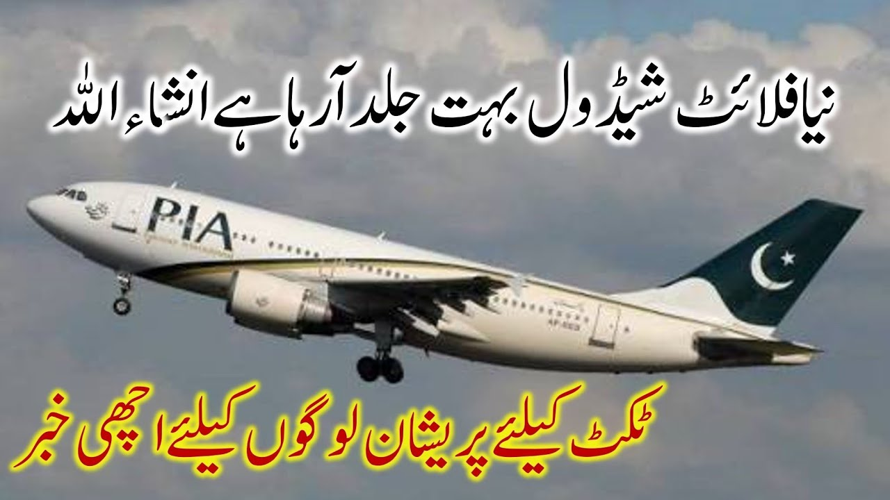 PIA new flight schedule cor Saudi Arabia
