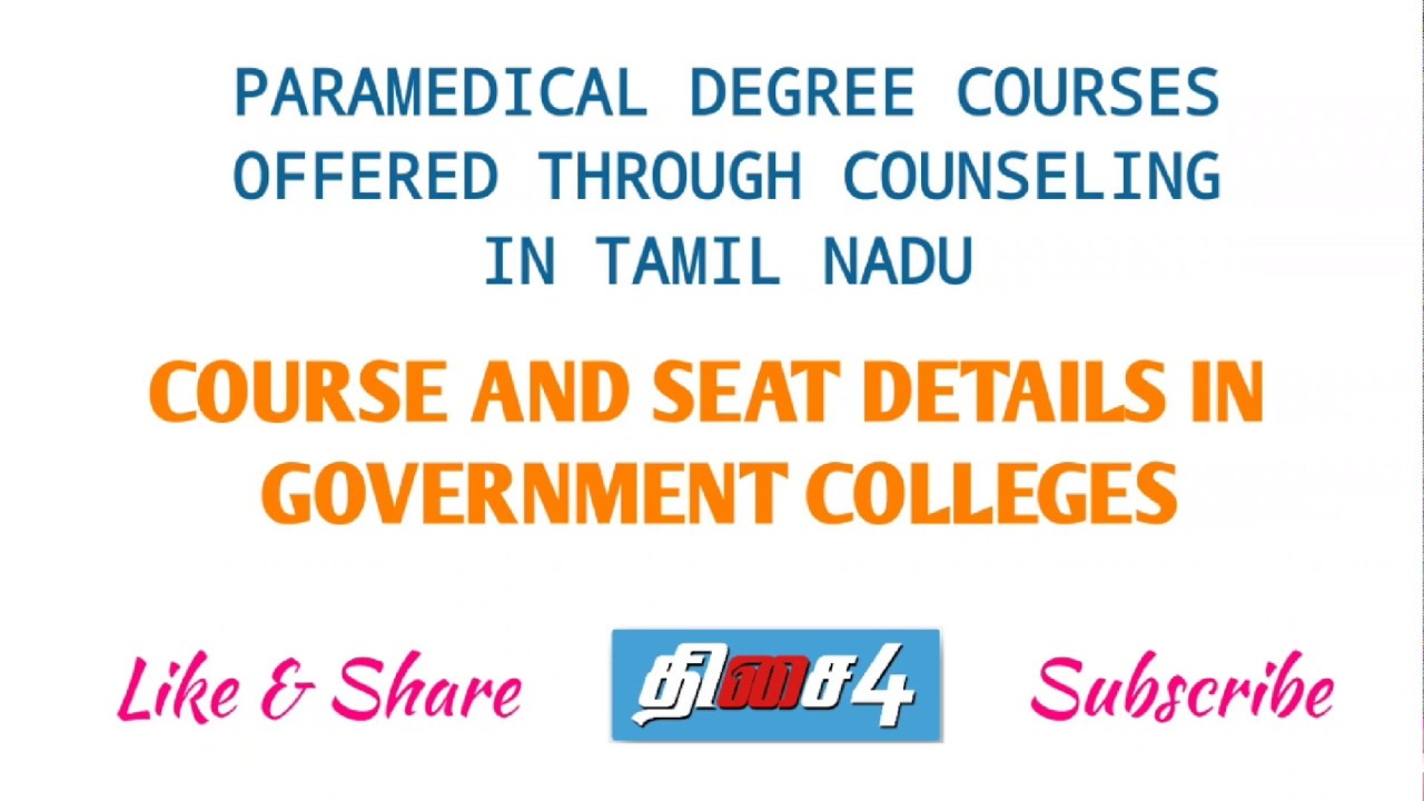 LIST OF GOVERNMENT PARAMEDICAL INSTITUTIONS IN TAMILNADU   SEAT AVAILABILITY