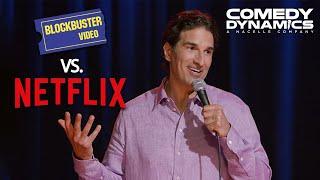Gary Gulman - Blockbuster Vs. Netflix (Stand up Comedy)