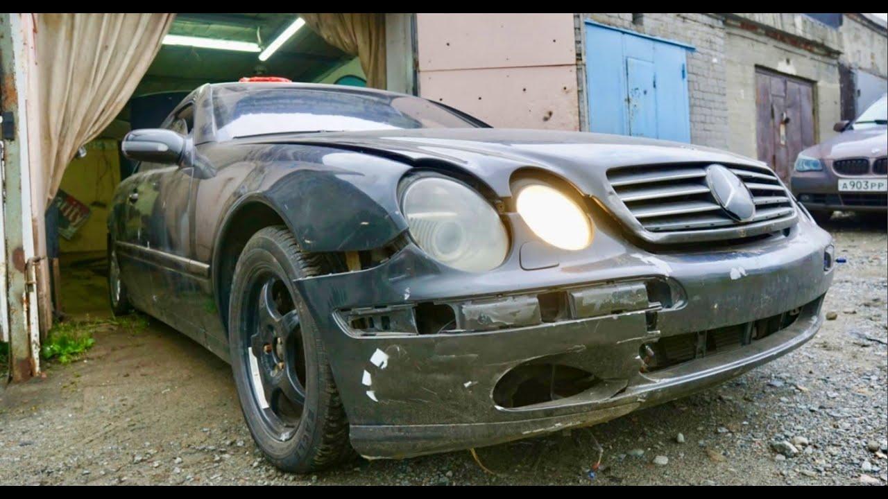 Mercedes мамы Стифлера. Купе V12 за 100 тысяч. Что с ним произошло до нас?