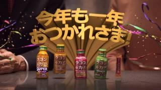 2012/12/01 東京近郊TV各局によって放送されたCM 15秒枠 ハウス食品/...