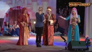 Новогоднее шоу Восточная сказка ДК Оскол Новый Оскол