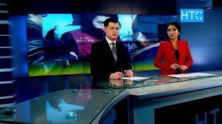 #Новости / 19.03.19 / НТС / Вечерний выпуск - 20.30 / #Кыргызстан