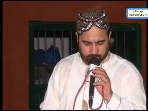 Aa V Ja Hon Aa V Ja Walail Zulfan Waleya Ahmad Ali Hakim