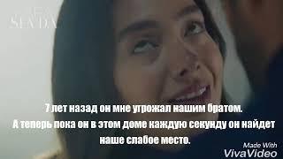 """Черная любовь """"3"""" сезон 41 часть"""