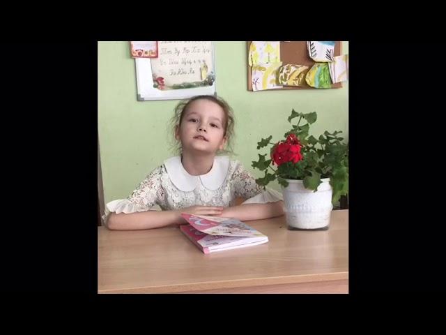 Изображение предпросмотра прочтения – СофьяРыбакова читает произведение «Весенние воды (Еще вполях белеет снег…)» Ф.И.Тютчева