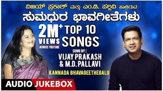 Top 10 Songs-Kannada Bhavageethegalu | Vijay Prakash, M D Pallavi|Kannada Folk Songs|Bhavageethegalu