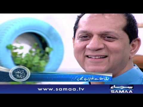 Hajj Transmission Special | Bilal Qutb | Sanam Baloch | SAMAA TV | 20 Aug 2018