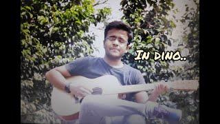 In Dino | Life In  A Metro | Cover | Unplugged | Pritam | Soham Chakraborty | Ankit Joshi | Asinks