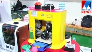 3d printing olympiad at Dubai | Manorama News