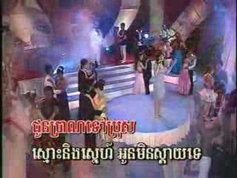 Chuon bong thaing os by Meas soksophear