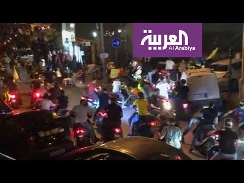شاهد تفريق الجيش اللبناني موكب دراجات لحزب الله و-أمل- كانت متجهة لساحة الاعتصام  - نشر قبل 4 ساعة
