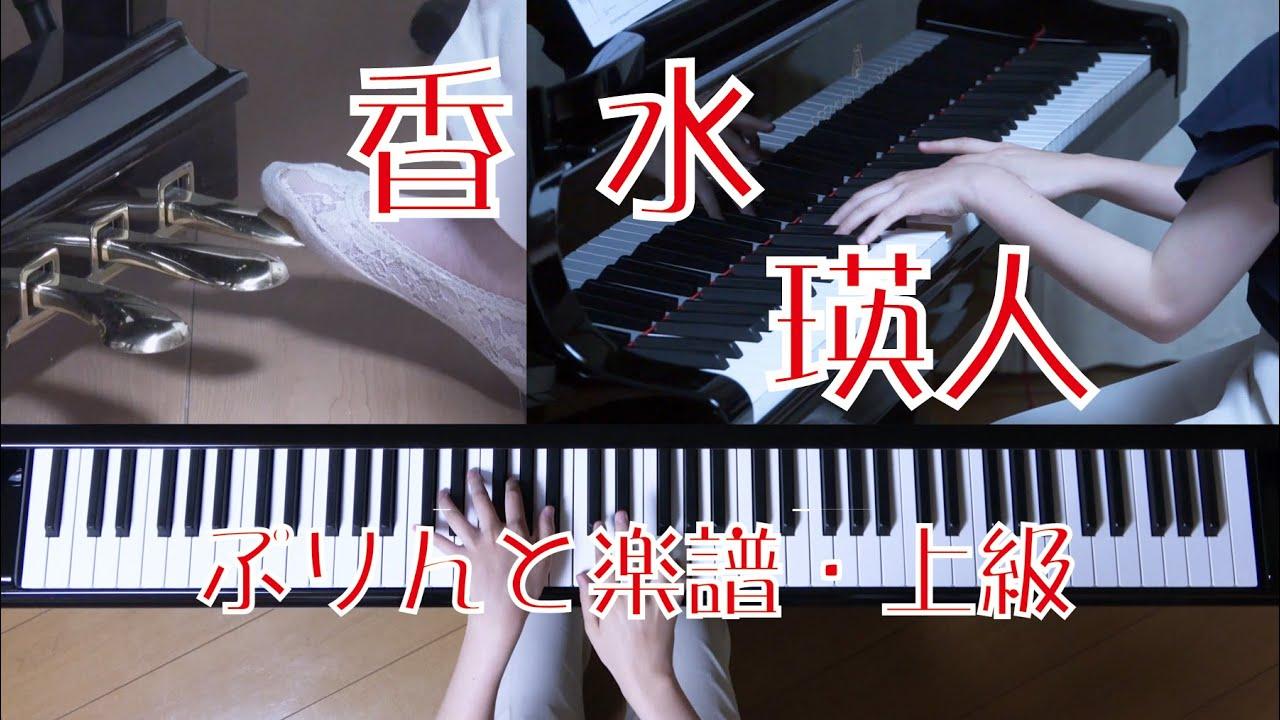 楽譜 ピアノ ぷりんと ピアノの基礎知識!楽譜の読み方と音符や記号一覧 [ピアノ]