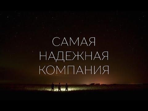 Отделка квартир в Томске, ремонт коттеджей Томск, строительство домов