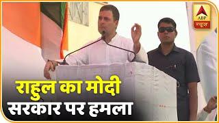 झूठे वादों का सहारा ले रहे हैं सीएम और पीएम, हरियाणा में बोले Rahul Gandhi | ABP News Hindi