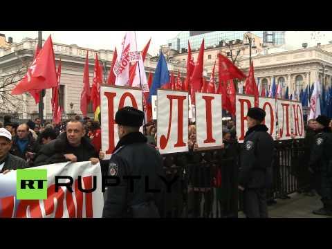 Митинг за освобождение Тимошенко у здания Верховной Рады