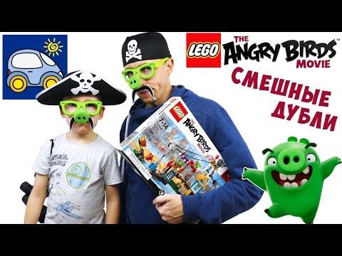 Новогодняя ёлка с Энгри Бёрдз - смешные видео для детей