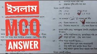 SSC Islam(ইসলাম) MCQ answer 2019 | 100% right 30 answer - dhaka Board