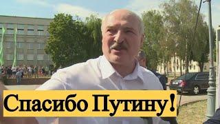 Белоруссию ТРАВЯТ что бы БРОСИТЬСЯ на Россию! Срочное заявление Лукашенко и БЛАГОДАРНОСТЬ Путину