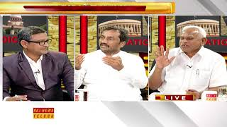 Debate on KCR Focus on Relief for Government Employees from ACB Raids || Prajaswamyam debate-2